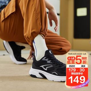 QIAODAN 乔丹 男鞋官方旗舰跑步鞋网面舒适透气运动鞋跑鞋男 XM35210265 黑色/乔丹白 39