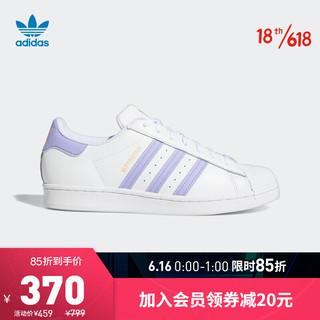 adidas Originals 阿迪达斯官网 adidas 三叶草 SUPERSTAR 男女经典运动鞋GX2537 白色/淡紫/卡其棕 36(220mm)