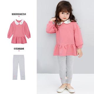 Deesha 笛莎 婴幼儿童套装21春新款小童宝宝娃娃领上衣+打底裤两件套