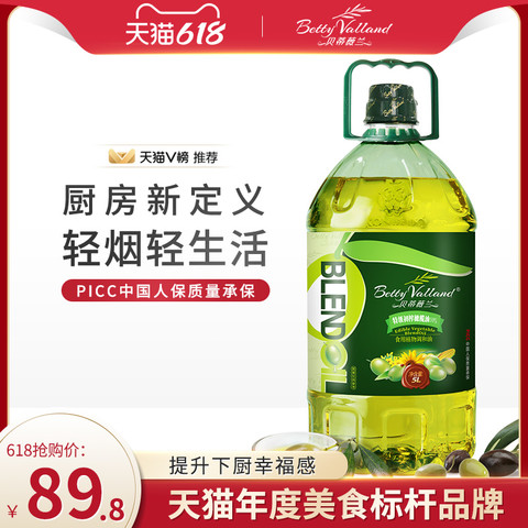 BettyValland 贝蒂薇兰 10%特级初榨橄榄油食用油非转基因色拉油调和油植物油5L
