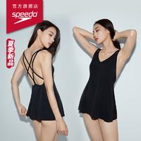 SPEEDO 速比涛 灵感系列 8135510001 女士连体裙摆泳衣