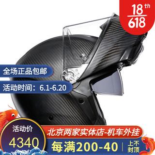 AGV 2021新款AGV碳纤揭面盔头盔男女防雾摩托车赛车全盔覆式四季安全 碳纤维哑黑 L