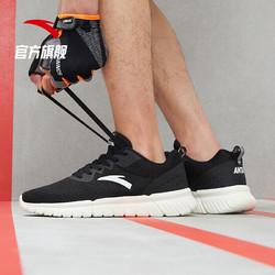 ANTA 安踏 官方旗舰男子跑鞋运动休闲鞋夏季新款跑步鞋子5539R 黑/象牙白-1 8(男41)