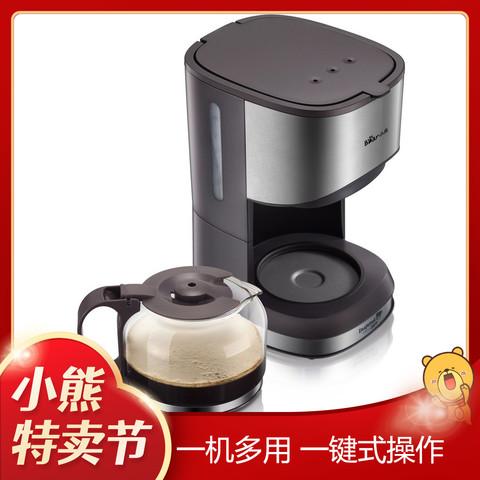 Bear 小熊 美式咖啡机迷你家用全自动便携式滴漏式小型咖啡壶