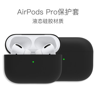 Damon Light Damon耳机套AirPods Pro保护套苹果耳机套硅胶套无线蓝牙耳机保护套