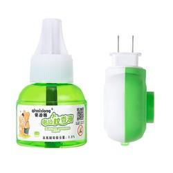 亲迪熊 电热蚊香液 1液+1器