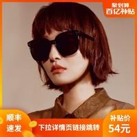 VEGOOS 威古氏 gm墨镜女时尚偏光太阳镜男士开车专用眼镜小脸2021年新款潮近视