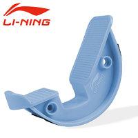 LI-NING 李宁 LJSQ586 拉伸拉筋辅助板