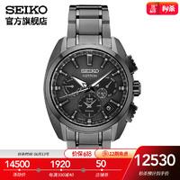 SEIKO 精工 手表男士石英表 简约商务钢带腕表男 三眼计时腕表 SSH063J1 SSH069J1