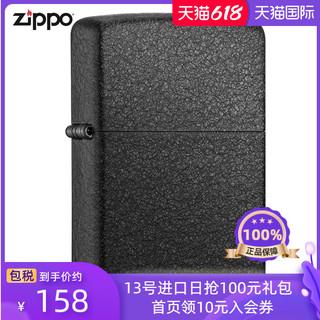 ZIPPO 之宝 zippo官方旗舰店打火机zippo正版火机zippo男士经典黑裂漆236