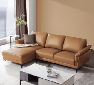 KUKa 顾家家居 NL1077 意式头层牛皮客厅沙发 2.5左+躺右