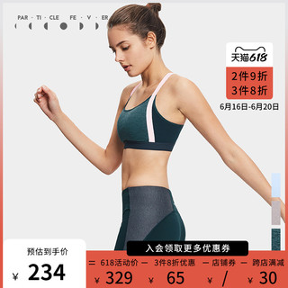 PARTICLE FEVER 粒子狂热 PF运动内衣女减震跑步训练性感露背健身瑜珈瑜伽背心女