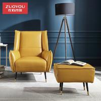 ZUOYOU 左右家私 DZY5055 北欧单人沙发 单人位