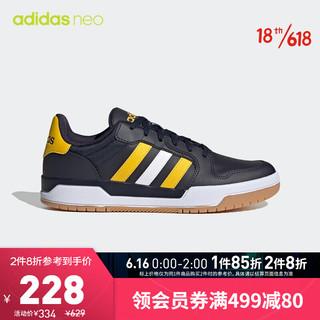 adidas Originals 阿迪达斯官网 adidas neo ENTRAP 男鞋低帮休闲运动鞋FY5642 黑/黄/白 42(260mm)
