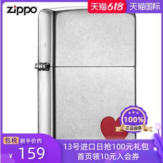 ZIPPO 之宝 zippo打火机官方旗舰店打火机zippo正版芝宝男士角落里的爱29060
