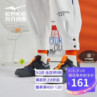 ERKE 鸿星尔克 男滑板鞋新款简约轻便休闲鞋板鞋男 51120301043 灰墨蓝 42