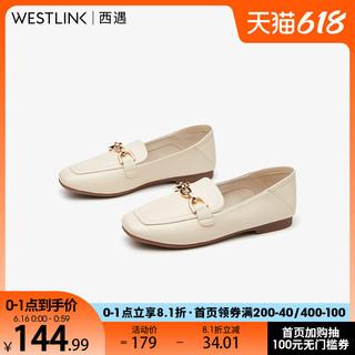 westlink 西遇 马衔扣乐福鞋女英伦小皮鞋2021春季新款方头一脚蹬平底单鞋女