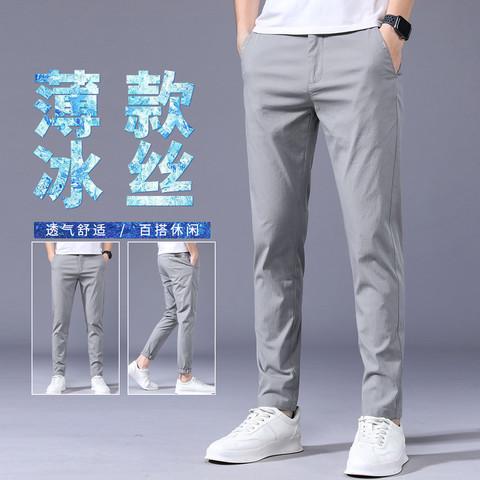 BENGEN 冰洁 男士修身小脚韩版潮流百搭西裤休闲裤长裤子男裤薄款