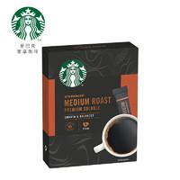 PLUS会员:STARBUCKS 星巴克 中度烘焙精品速溶咖啡 2.3g*10条