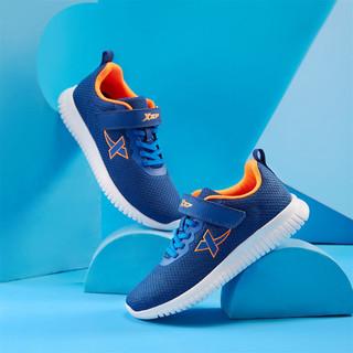 XTEP 特步 男童中大童百搭跑鞋耐磨运动鞋子