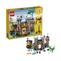 LEGO 乐高 积木拼装玩具创意百变系列 中世纪城堡 31120