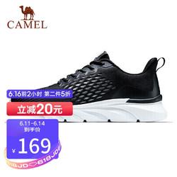 CAMEL 骆驼 运动鞋男女网面透气网鞋减震跑步鞋情侣款轻便百搭休闲鞋子跑鞋 A01230L4085 男款黑色 42