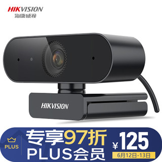 HIKVISION 海康威视 200万USB摄像头带支架麦克风免驱监控摄像机手机直播电视视频聊天笔记本网课电脑办公会议E12