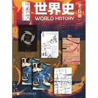 促销活动 : 亚马逊中国 Kindle电子书镇店之宝(6月13日)
