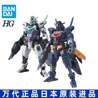 BANDAI 万代 拼装模型 HG 创形者RE 核心高达2 G3配色 提坦斯 泰坦斯配色