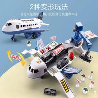 京东PLUS会员:Yu Er Bao 育儿宝 变形收纳音乐飞机模型(含4合金车+11件路标)