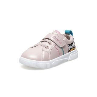 Bata 拔佳板鞋舒适软底女童运动休闲鞋儿童运动鞋跑步鞋女童鞋子