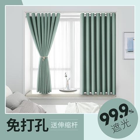 VIILAISH 未来式 卧室飘窗窗帘免打孔安装窗帘杆一整套出租屋遮光遮阳布2021年新款