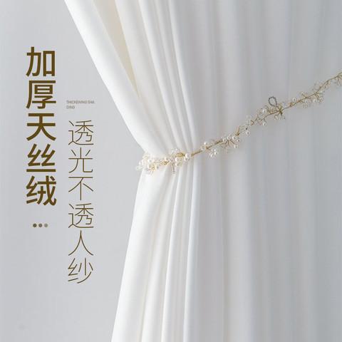 窗帘纱帘透光不透人白纱窗帘窗纱卧室客厅阳台纱遮光窗帘纱白色纱