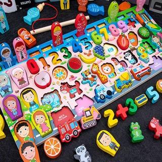 abay 儿童早教拼图数字认知积木宝宝玩具