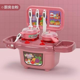 abay 过家家厨房儿童玩具套装