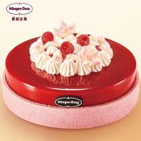 Häagen·Dazs 哈根达斯 蛋糕冰淇淋700g电子兑换券 桃燃心动(门店兑换)