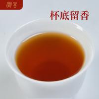 PLUS会员:涧客 武夷肉桂茶岩茶 礼盒装 1000g