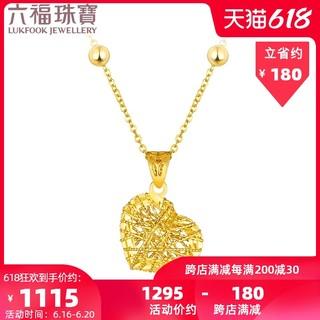 六福珠宝 黄金项链吊坠女goldstyle足金吊坠不含链定价HMA15I70055
