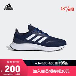 adidas Originals 阿迪达斯官网 adidas ENERGYFALCON 男鞋情侣款跑步运动鞋EE9845 藏蓝/海军蓝/亮白 42.5(265mm)