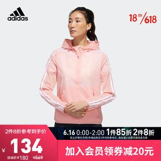 adidas Originals 阿迪达斯官网 adidas WINDBREAKER 3S 女装运动型格夹克外套FT2883 荣耀粉/玫红色 A/S(160/84A)