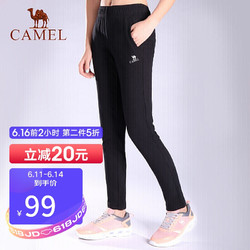 CAMEL 骆驼 运动情侣款运动裤休闲宽松跑步篮球舒适直筒卫裤男女薄款长裤 C8S11L3610 女款黑色 L