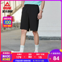 PEAK 匹克 针织五分裤男士2021夏季新款舒适时尚简约透气运动休闲短裤潮