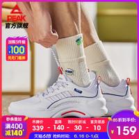 PEAK 匹克 魔弹科技运动鞋男2021春夏新款防滑百搭轻便透气健步休闲鞋