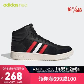 adidas Originals 阿迪达斯官网 adidas neo HOOPS 2.0 MID 男鞋休闲中帮运动鞋FY5198 黑/红/白 45(280mm)