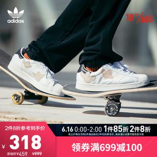 adidas Originals 阿迪达斯三叶草SUPERSTAR ADV X GONZ Mark Gonzales联名男女经典运动鞋 亮白/浅棕/1号黑色/石膏白 40.5