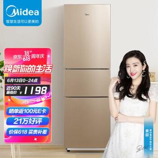 美的(Midea) 213升 三门三温家用节能小电冰箱冷藏冷冻大容量保鲜省电低音  BCD-213TM(E) 以旧换新