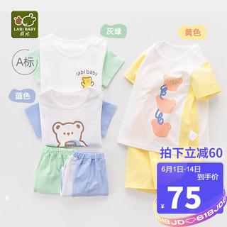 Labi Baby 拉比 婴儿衣服夏薄短袖套装儿童内衣宝宝睡衣网目透气T恤短裤外出服 蓝色90码