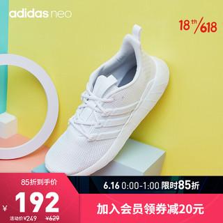 adidas Originals 阿迪达斯官网 adidas neo QUESTAR FLOW男子休闲运动鞋EG3191 白 46(285mm)