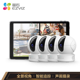 EZVIZ 萤石 摄像头 300万超清无线WiFi监控套装C6CN3MP+32G卡+SD1 4台摄像机智能屏套装 室内家用监控  手机远程
