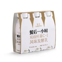 PLUS会员:京东自营  酸奶享不停(饭后1小时6.4/瓶/卡士1.98/杯/榴莲23.4/份/君乐宝1.1/杯)
